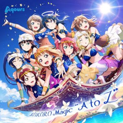 """KOKORO Magic """"A to Z"""""""