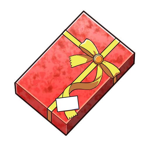 放課後プレゼント